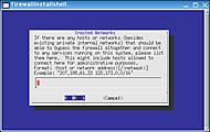ファイアーウォール:信用IP